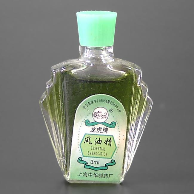 Essential Embrocation von Zhangzhou